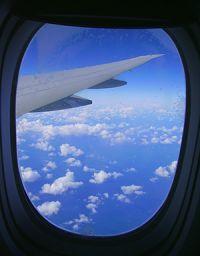 Avion AMPAS